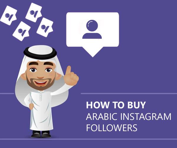 How To Buy Arabic Instagram Followers